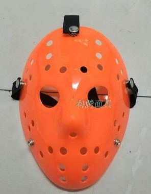 Маска Джейсона Вурхиcа хоккейная оранжевая